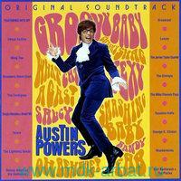 OST Austin Powers: International Man of Myst : 2 виниловые пластинки (2LP) : арт.19-188-2400