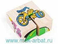 Кубики «Игрушки» 4 детали : Арт.3333-3 (ТМ Томик)