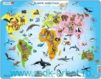 Пазл «Карта мира с животными» : Арт.A34 (ТМ Larsen)
