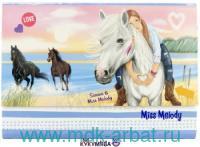 Папка «Miss Melody» с набором для писем, голубая : Арт.046567/006567 (ТМ «Depesche»)