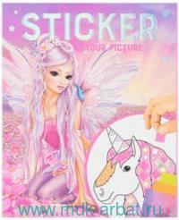 Альбом для творчества TOPModel «Fantasy Model Sticker Your Picture» рисунок из наклеек : Арт.0411122/0011122 (ТМ Depesche)