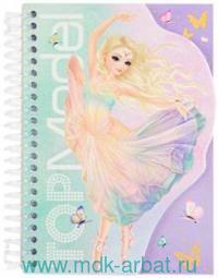 Раскраска TOPModel с блокнотом карманная : Арт.046827_S/006827_S/балерина (ТМ Depesche)