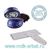 Печать самонаб. карман. 2 круга 40мм Арт.Stamp Mouse R40/2 SET