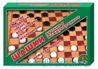 Игра настольная «Шашки» большие : Арт.01068 (ТМ «Десятое Королевство»)