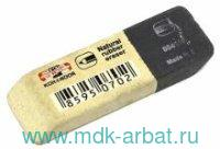 Ластик «Sunpearl» каучук, белый с серым : Арт.6541/40 (ТМ Koh-I-Noor)