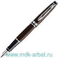 Ручка перьевая Expert Deep Brown CT латунь/лак/палладий, цвет темно-коричневый : Арт.S0952220 (ТМ Waterman)