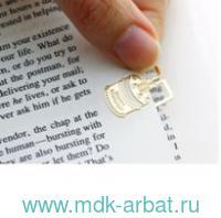 Закладка д/книг«С Днем рождения» Арт.KBS-93