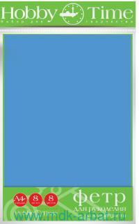 Фетр для рукоделия «Базовые цвета» : 8 листов, 8 цветов : арт.11-408-162 (ТМ «Hobby Time»)