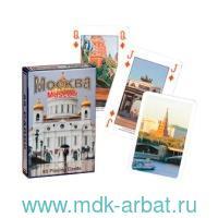 Карты игральные «Москва» 55 листо (коллекционные) : Арт.1677 (ТМ «PIATNIK»)