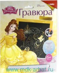 Гравюра «Disney. Красавица и чудовище» : металлический эффект - золото :  Арт.Грд-009 (ТМ «LORI»)