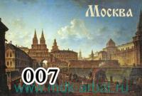 Магнит«Москва.Воскресен.и Николь.ворота» Арт.007