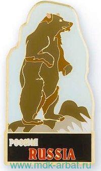 Магнит «Русский медведь» : Арт.RUS00017 (ТМ Харт Трейд)