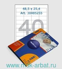 Этикетка самоклеящаяся 48,5х25,4мм 50 листов, цвет белый : Арт.30485255 (ТМ MultiLabel)