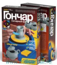 Гончар «Чайный набор» : артикул 217005 (ТМ Фантазер)