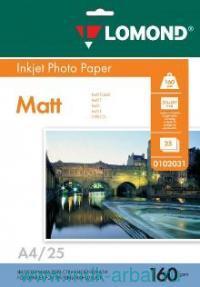 Фотобумага А4 160г/м2 25 листов матовая, односторонняя : Арт.0102031 (ТМ Lomond)
