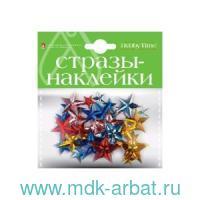 Наклейки-стразы «Звезды» Арт.2-094/01