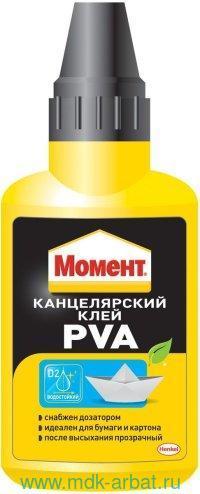 Клей Момент ПВА,50 гр., канцелярский : Арт.1765085 (ТМ Henkel)