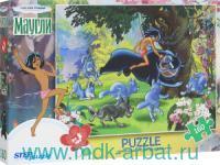 Пазл 160 элементов «Маугли на охоте» : Арт.72064 (ТМ STEP)