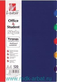 Тетрадь А4 120 листов клетка «Office &Stud.»сп.серая  Арт.ТПР412010 (ТМ Listoff)