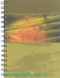 Тетрадь А5 120 листов клетка «Панорама» твердая обложка, спираль : Арт.37645 (ТМ Полиграфика)
