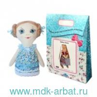 Набор подарочный для изготовления текстильной игрушки «Леночка» : арт.АМ200010 (ТМ Кустарь)