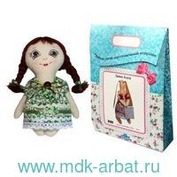 Набор подарочный для изготовления текстильной игрушки «Любочка» : арт.АМ200007 (ТМ Кустарь)