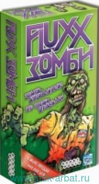 Игра настольная «Fluxx Зомби» : арт.1272 (ТМ «Hobby World»)
