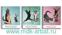 Тетрадь А5 80 листоа клетка «Yoga dogs» спираль : Арт.YD57/3 (ТМ Academy Stile)