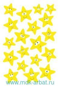 Наклейки MAGIC «Звёзды» Арт.3714