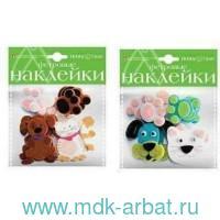 Наклейки «Котята и щенята» : материал - фетр, в ассортименте :  Арт.2-093/05 (ТМ «Hobby Time»)