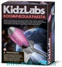 Набор «Космическая ракета» : Арт.00-03235 (ТМ «4М»)