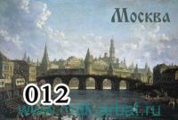 Магнит«Москва.Вид на Московский Кремль» Арт.№12