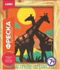 Фреска «Африканские жирафы», картина из песка : Арт. Кп-040 (ТМ LORI)
