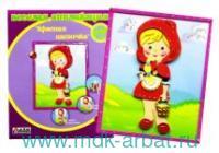 Набор «Веселая аппликация. Красная шапочка» : артикул DT-1008-27 (ТМ Arte Nuevo)
