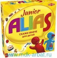 Игра настольная ALIAS «Скажи иначе» для малышей : Арт.53366 (ТМ «Tactic»)