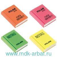 Ластик «Nata-книга» цвет в ассортименте : Арт.2036/973206 (ТМ Milan)