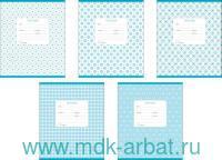 Тетрадь А5 18 листов клетка «Горошек» голубая, скрепка : Арт.39940 (ТМ Полиграфика)