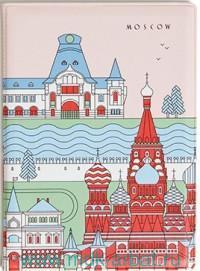 Обложка для паспорта «Дореволюционная Москва» (ТМ «Heart of Moskow»)