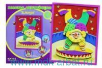 Набор для творчества «Веселая аппликация. Клоун» : артикул DT-1008-24 (ТМ Arte Nuevo)