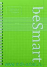 Тетрадь А5 96 листов в клетку «Simplicity» на спирали : Арт.N646/lilac (ТМ Доминанта)