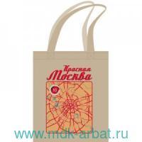 Сумка : размер 35х42см «Красная Москва» : цвет - песочный : арт. AFSB-CT6-2SA (ТМ «Artefly»)