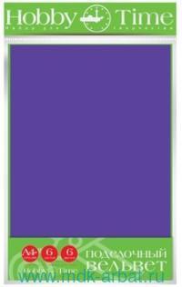 Вельвет поделочный «Яркие цвета», формат А4, 6 листов - 6 цветов : арт.11-406-281 (ТМ «Hobby Time»)