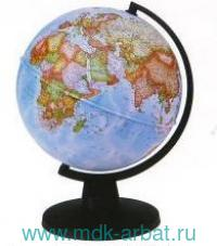 Глобус MINI физический, диаметр 16 см, новая карта : Арт.0316MPHY/new (ТМ Nova Rico)