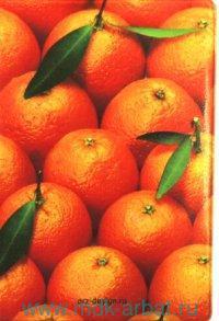 Обложка на проездной «Мандарины» : арт. Орз-0646 (ТМ «ОРЗ-Дизайн»)