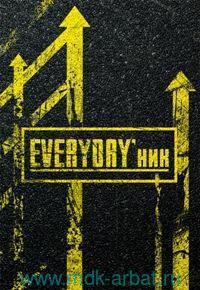 Ежедневник А5 80 листов «Everyday`ник-1» : Арт.80-0374 (ТМ Проф-Пресс)