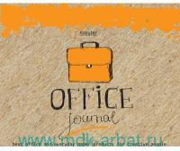Тетрадь А5 235х200мм 50 листов в линейку «Office» на спирали : Арт.02885 (ТМ Kroyter )