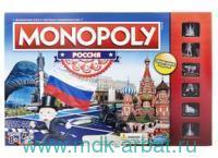 Игра настольная «Монополия. Россия» уникальная версия : арт.B7512121 (ТМ HASBRO)