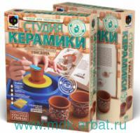Набор «Студия керамики №5. Стаканы» : артикул 218005 (ТМ Фантазер)