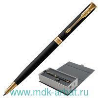 Ручка шариковая черная «Sonnet Slim Matte Blac» GT (позолоченные детали) : Арт.1931520 (ТМ Parker)