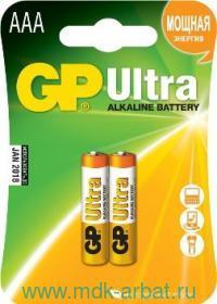 Батарейки AAA LR03 «GP Super Alkal» 2 шт., в блистере : Арт.GP24A-CR2/558933 (ТМ GP)